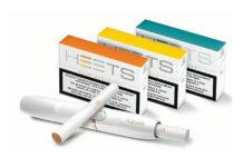 Philip Morris Release Cheaper Version of iQOS in Japan