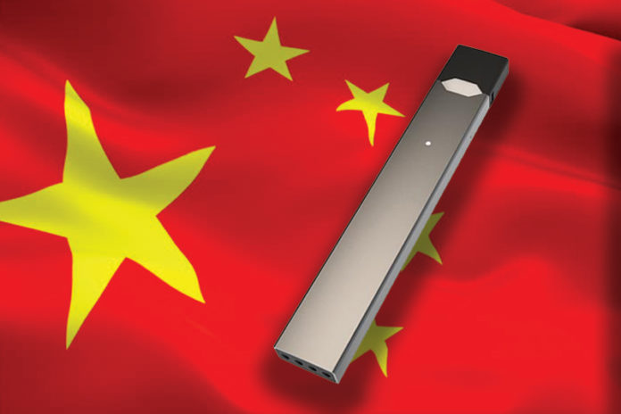 JUUL Products Pulled from Chinese Retailers Without Warning